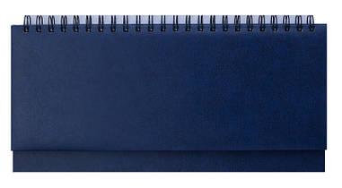 Планінг недатований Buromax BASE 320х125 мм 112 стор. синій (BM.2699-02)