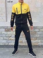 Мега стильний чоловічий спортивний костюм 1281 HP