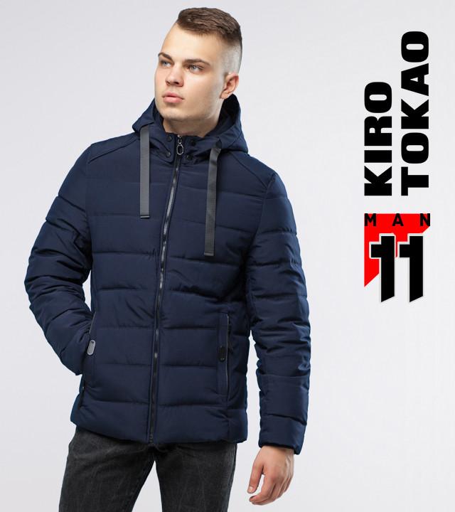 11 Киро Токао | Зимняя куртка для мужчин 6008 темно-синий  42 (2XS)44 (XS)46 (S)