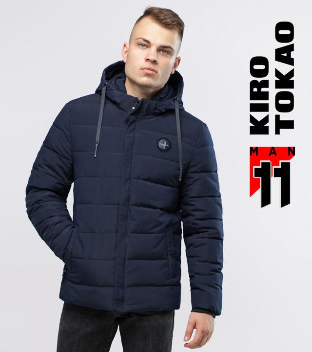 11 Киро Токао   Куртка на тинсулейте 6015 темно-синий