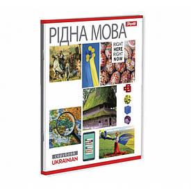 Зошит для записів А5/48 лін. 1В УКРАЇНСЬКА МОВА (PATTERN)