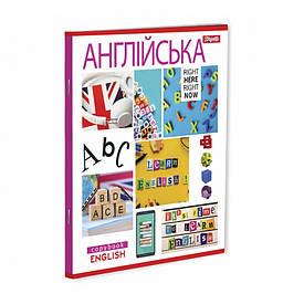 Зошит для записів А5/48 лін. 1В АНГЛІЙСЬКА МОВА (PATTERN)