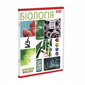 Зошит для записів А5/48 кл. 1В БІОЛОГІЯ (PATTERN)