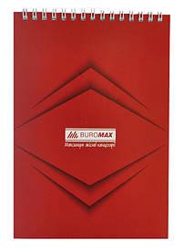 Записна книга блокнот Buromax Jobmax А5,48 л. клітина м'я. обл. спіраль червоний перфоров. BM.2474-05