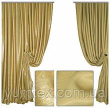 Ткань для штор, портьер, покрывал блекаут софт велюровый двухсторонний золотистый
