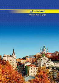 Канцелярская книга А4 Buromax 96 л. линия лам.обл. для учета BM.2401