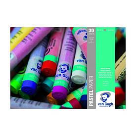 Склейка A4 Royal Talens Van Gogh 160г/м2 для пастели 30л (8712079396602)