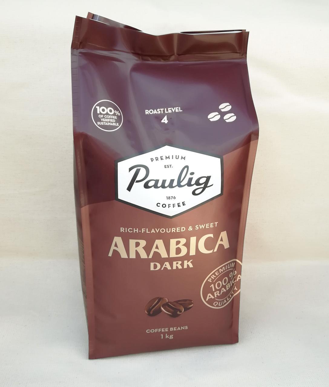 Кофе в зернах Paulig Arabica Dark