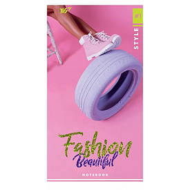 """Блокнот 100x200/64 КЛ. інтеграції. """"Fashion beautiful"""" YES"""