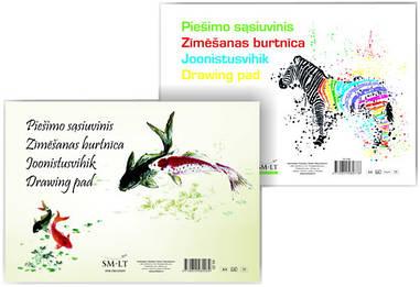 """Альбом для склеювання малюнку """"Зебра"""", А4, 120г/м2, 10л, Smiltainis"""