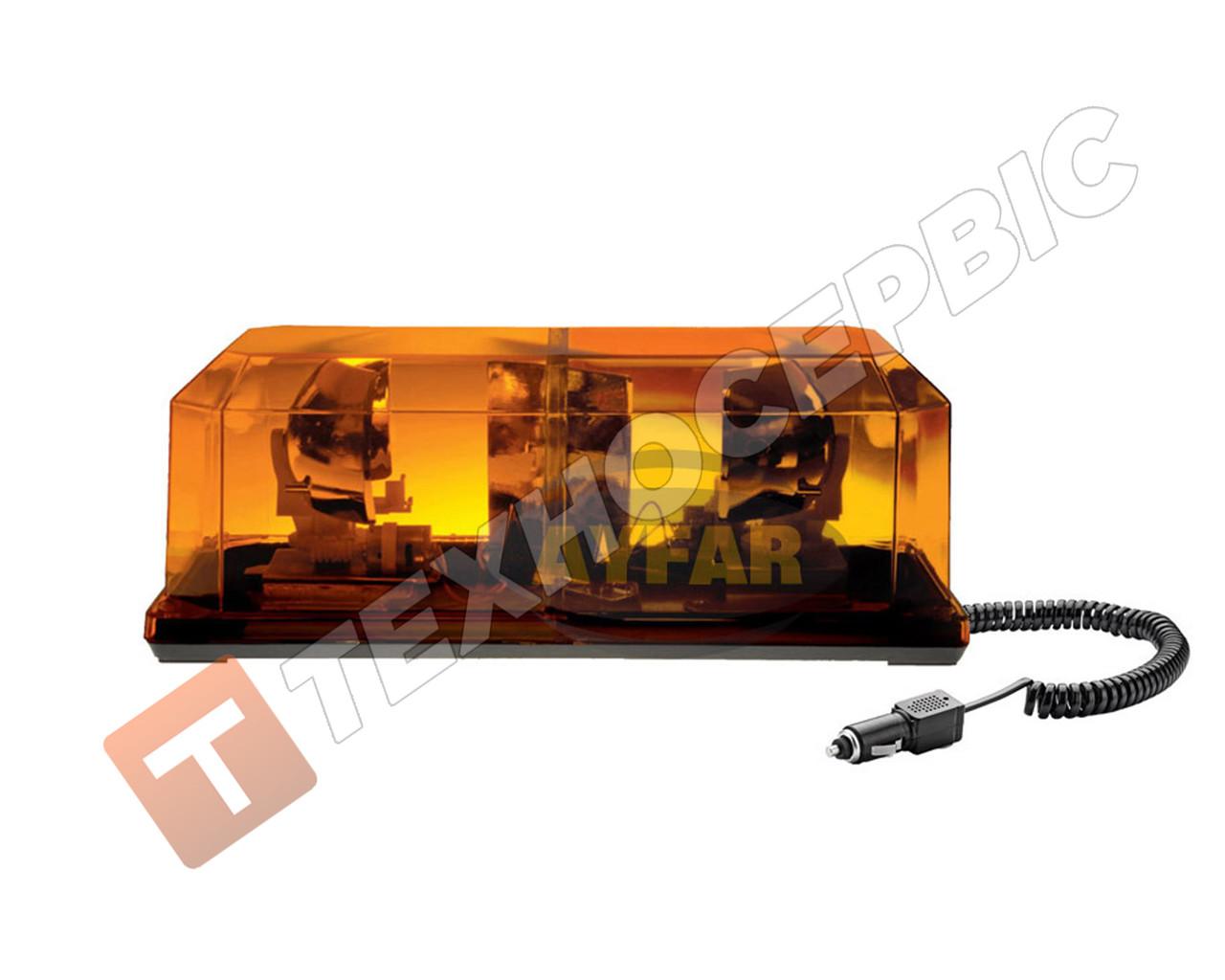Проблесковый маячок оранжевый 12 вольт (мигалка) магнитное крепление на 2 лампы  AYFAR TR515-3