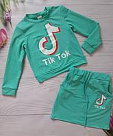 Комплект, костюм для девочки кофта+юбка TIK-TOK, ТИК-ТОК 152 см.