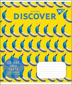 Зошит в лінію 36л YES ART OF TASTE мікс 4 обкладинки (764745)