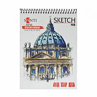 Альбом для акварели SANTI ''Travelling'', А5, ''Paper Watercolour Collection'', 20л, 200г/м2