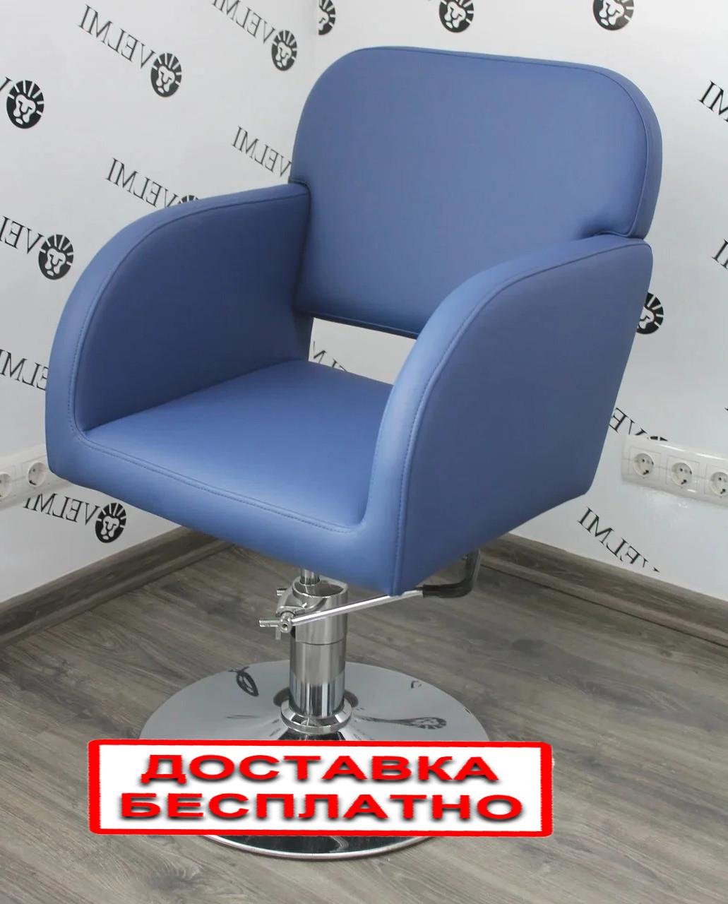 Перукарське крісло клієнта VM813