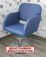 Парикмахерское кресло Sofia V.M. кресла для салона красоты (подъемный механизм Гидравлика пр-ва Польша)
