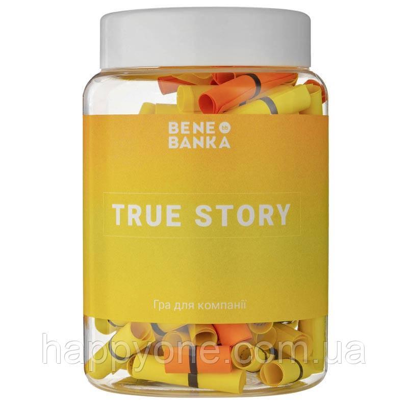 Баночка True Story (украинский язык)