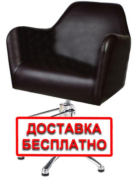 Кресло парикмахерское для клиента гидравлический подъемник Польша  Stefan