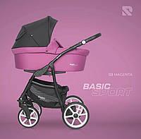 Детская универсальная коляска 2 в 1 Riko Basic Sport 03 Magenta, фото 1
