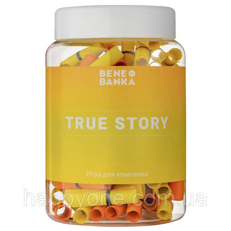 Баночка True Story (русский язык)