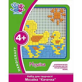 Набор для творчества 3D Мозаика ''Уточка''