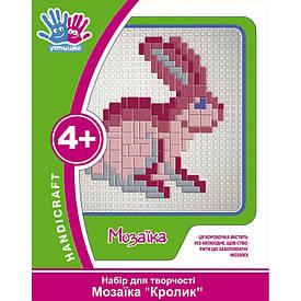 Набор для творчества 3D Мозаика ''Кролик''