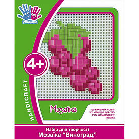 Набор для творчества 3D Мозаика ''Виноград''