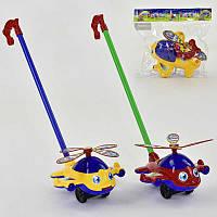Каталочка вертолет на палочке,2 цвета микс в п/э 19*18*13см /96-2/(365)