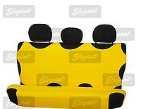 Майка сидения задняя желтая Kegel
