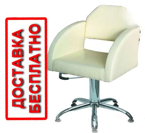 Парикмахерское стильное кресло на гидравлике CORNELIA парикмахерские кресла для салона красоты