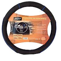 Чехол на руль Кож.зам L (39-40см) черный-синяя нить Elegant 105411