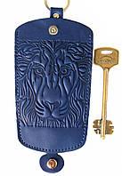 Чохол для ключів великий синій Лев, фото 1