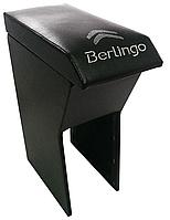 Підлокітник Citroen Berlingo без логотипу 2002-2008 чорний