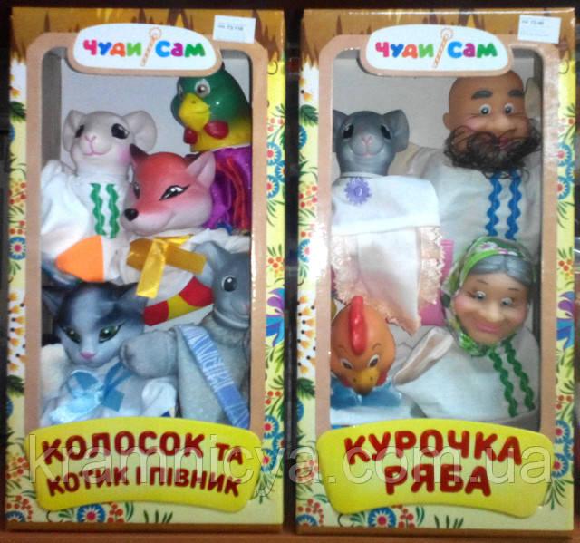 Кукольный театр. На руку. купить