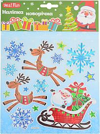 Наклейки новорічні для декору (24x18,4 см)