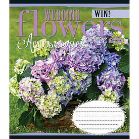 Зошит в лінію 60 л 1 Вересня А5 WEDDING FLOWERS мікс 4 обкладинки (763674)
