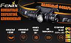 Налобный фонарь Fenix HM23 240LM компактный, фото 2