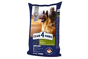 Клуб 4 лапи Скаут 14 кг сухий корм для дорослих собак середніх і великих порід