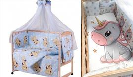 Комплекты в кроватку с балдахином