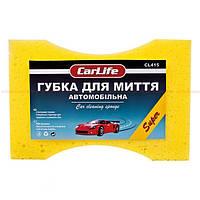 Губка для мойки 0.5 кг (190x120x70 мм) Carlife СL-415 Super