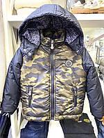 Дитячі куртки P Plein