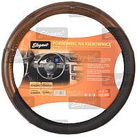 Чехол на руль Кож.зам M (37-38см) черно-коричневый Elegant 105505