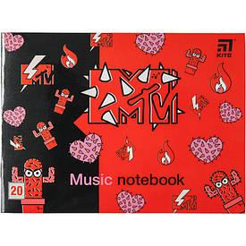 Зошит для нот Kite MTV А5, 20 л (MTV20-405-2)