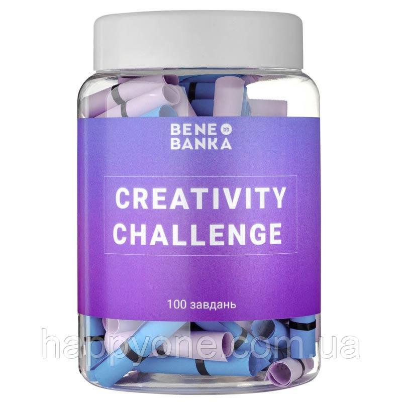 Баночка Creativity Challenge (украинский язык)