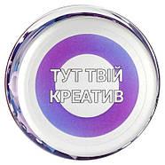 Баночка Creativity Challenge (украинский язык), фото 3