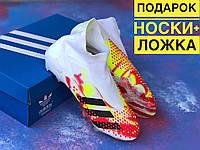 Бутсы Adidas Mutator 20+ FG адидас мутатор копы футбольная обувь