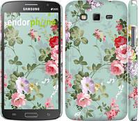 """Чехол на Samsung Galaxy Grand 2 G7102 Цветочные обои 2 """"862c-41"""""""
