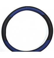 Чехол на руль КОЖА XL (42-43см) черно-синий KSW-2951-2
