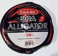 Пусковые провода 300А 3м Сarlife BC633