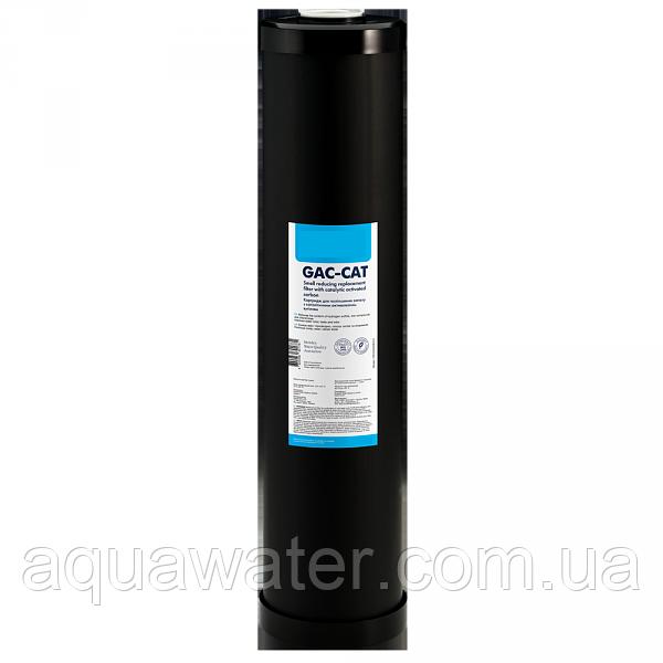 """Картридж для видалення сірководню Aqua Water 4,5""""х20"""""""